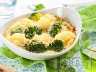 Запечени броколи и карфиол (вегетарианска запеканка) с прясно мляко, яйца и кашкавал на фурна